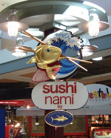Sushi Nami Sculptural depiction of logo. HDU carved fish gilded with 23k gold. Carved cedar chopsticks, carved HDU surfboard. Circular wave carved from HDU painted with custom mixed paints and detailed with reflective glass beads.